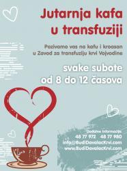 Novi Sad, 11. Novembar 2010. PR Objave: Obaveštenje -
